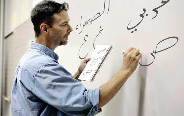 بهترین دبیر عربی شیراز