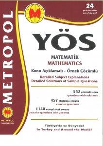 دانلود کتاب ریاضی یوس
