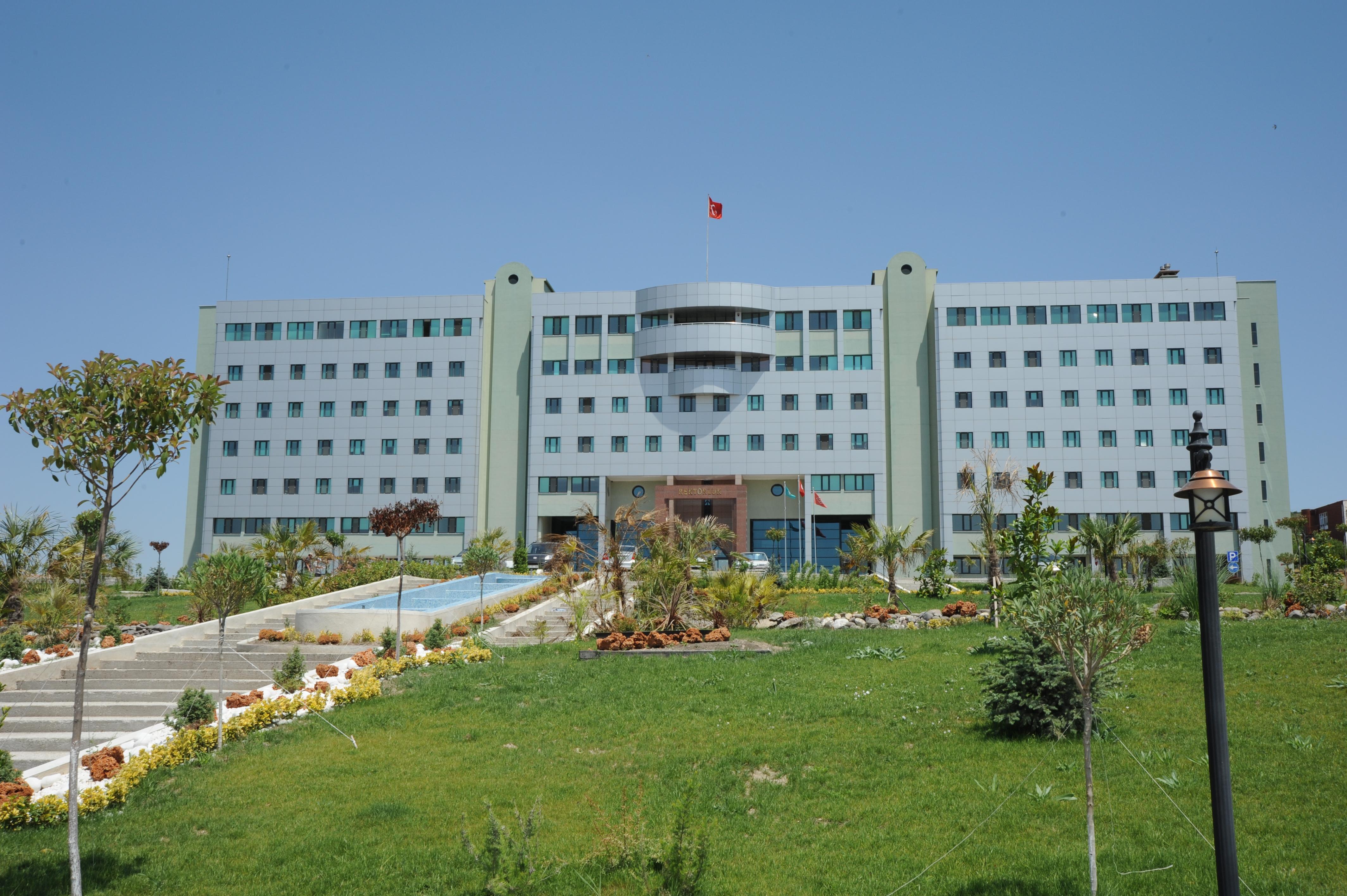 دانشگاه بالیکسیر ترکیه