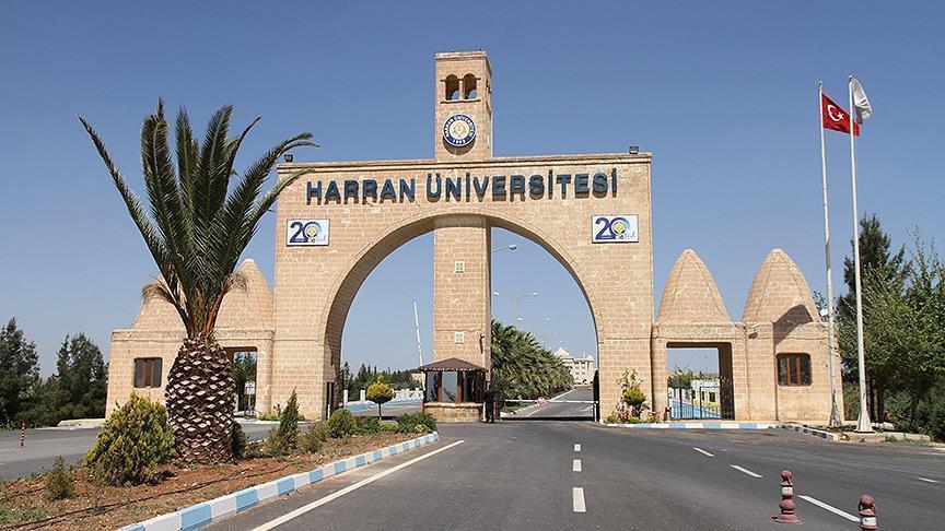 ثبت نام دانشگاه حران شانلی